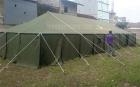 Stok tenda bencana alam